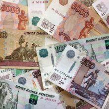 Пенсии в 2020 году: последние новости, индексация и пенсионный возраст в России