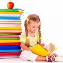 Неделя детской и юношеской книги в 2020 году: когда будет