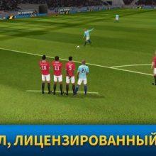 Скачать Dream League Soccer 2019 взломанный (мод много денег)