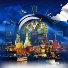 Государственные праздники в 2020 году в России