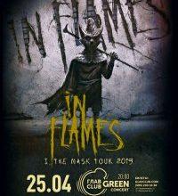 Концерт In Flames в Москве 25 Апреля 2020 в ГлавClub Green Concert — купить билеты, афиша