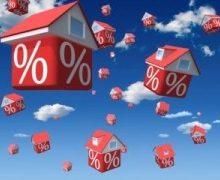 В каком банке выгоднее оформить ипотеку в 2020 году: обзор
