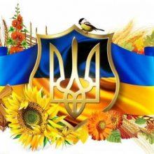 Календарь Украины на 2020 год Производственный, с нормами времени