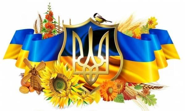 Производственный календарь 2019 украина