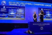 Лига чемпионов по волейболу-2018