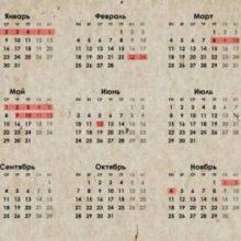 Женский — праздник принесет россиянам три выходных дня