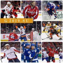 НХЛ 2018 — 2020