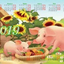 Календарь на 2020 год Свиньи: оригинальные календари на Новый 2020 год с изображением покровительницы года – Желтой Земляной Свиньи