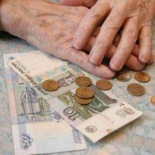Повышение пенсии с 1 апреля 2020 года и на сколько, прибавка, последние новости