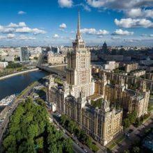 Расширение Москвы: новые границы и карта на 2020 год, схема