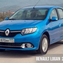 Renault Logan (Рено Логан) 2019 года, фото, цена, характеристики