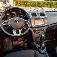 Рено Сандеро Степвей 2019 комплектации, цены, фото, видео Renault Sandero Stepway, Цена нового авто