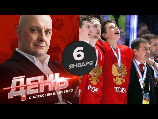 Сборная Финляндии по хоккею выиграла молодежный чемпионат мира