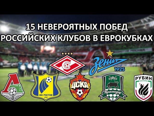 Календарь отборочного турнира к чемпионату Европы по футболу 2020 результаты, таблицы