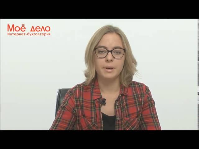 Ограничения по выручке при УСН в 2018 — 2020 годах