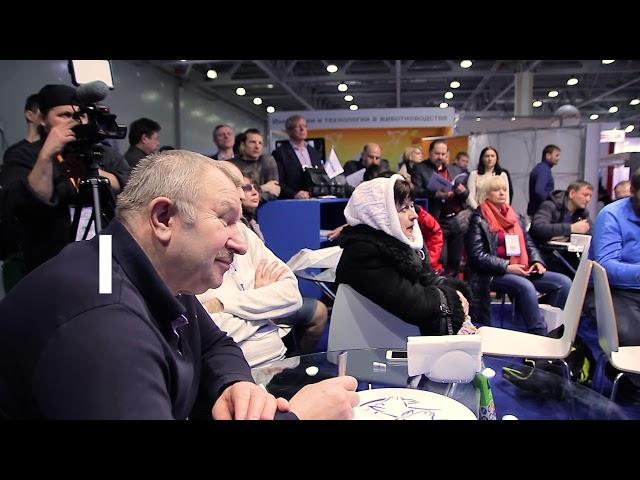 17-я Международная выставка — Молочная и мясная индустрия, Меркурий Россельхознадзор