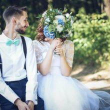 2020 год для свадьбы: благоприятные дни, приметы
