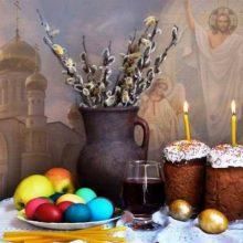 Дата Пасхи в 2020 году: когда отмечают православные, католики, в чём разница, традиции