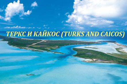 Карибские острова туры цены 2019