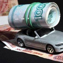 Транспортный налог в 2020 году: изменения, новости, сумма