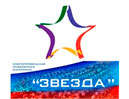 Многопрофильная инженерная олимпиада «Звезда»